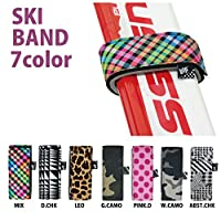 B830 SKI BAND ウェットスーツ素材を使用したスキーバンド2ヶ1セット スキー板の持ち運びに最適! blp(ビーエルピー) SKI BAND スキーバンド (PKDOT)