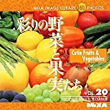 MIXA Image Library Vol.20「彩りの野菜と果実たち」