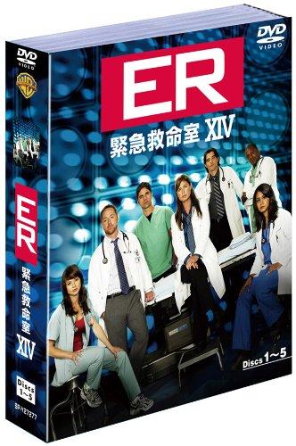ER 緊急救命室 14thシーズン 前半セット (1~11話・5枚組) [DVD]