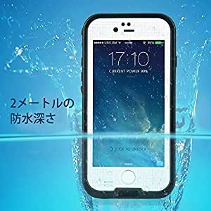 Toughsty iPhone6 防水ケース 防塵耐衝撃ケース 防水ジャケット 水深2m防水 (ホワイト)