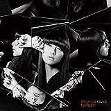 トリドリ(CD+DVD)
