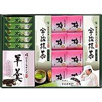和の鉄人「中村孝明」監修煎茶スティック&アソートギフト (700-5669r)