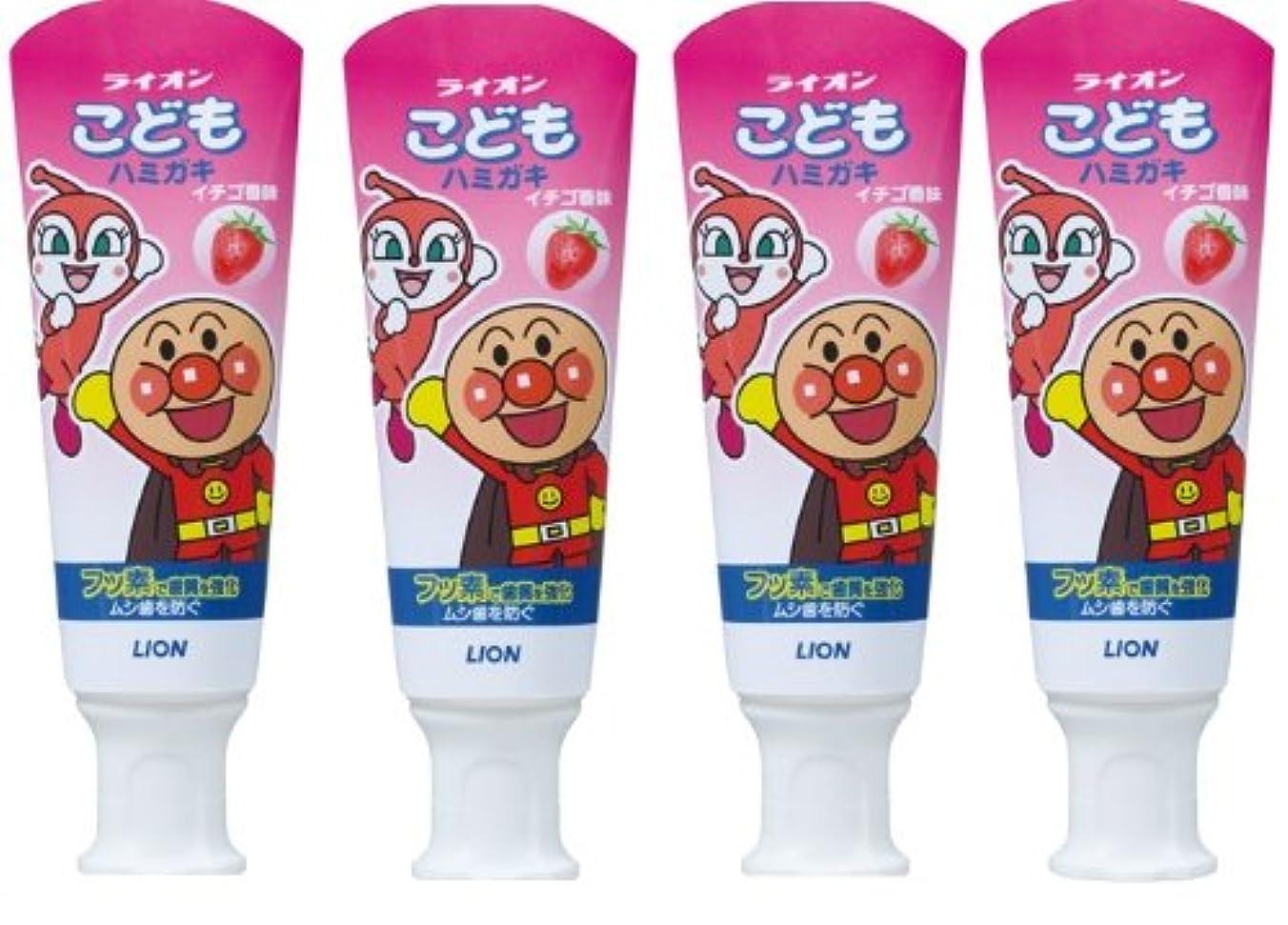 光の上がる量こどもハミガキ アンパンマン イチゴ香味 40g×4個パック (医薬部外品)