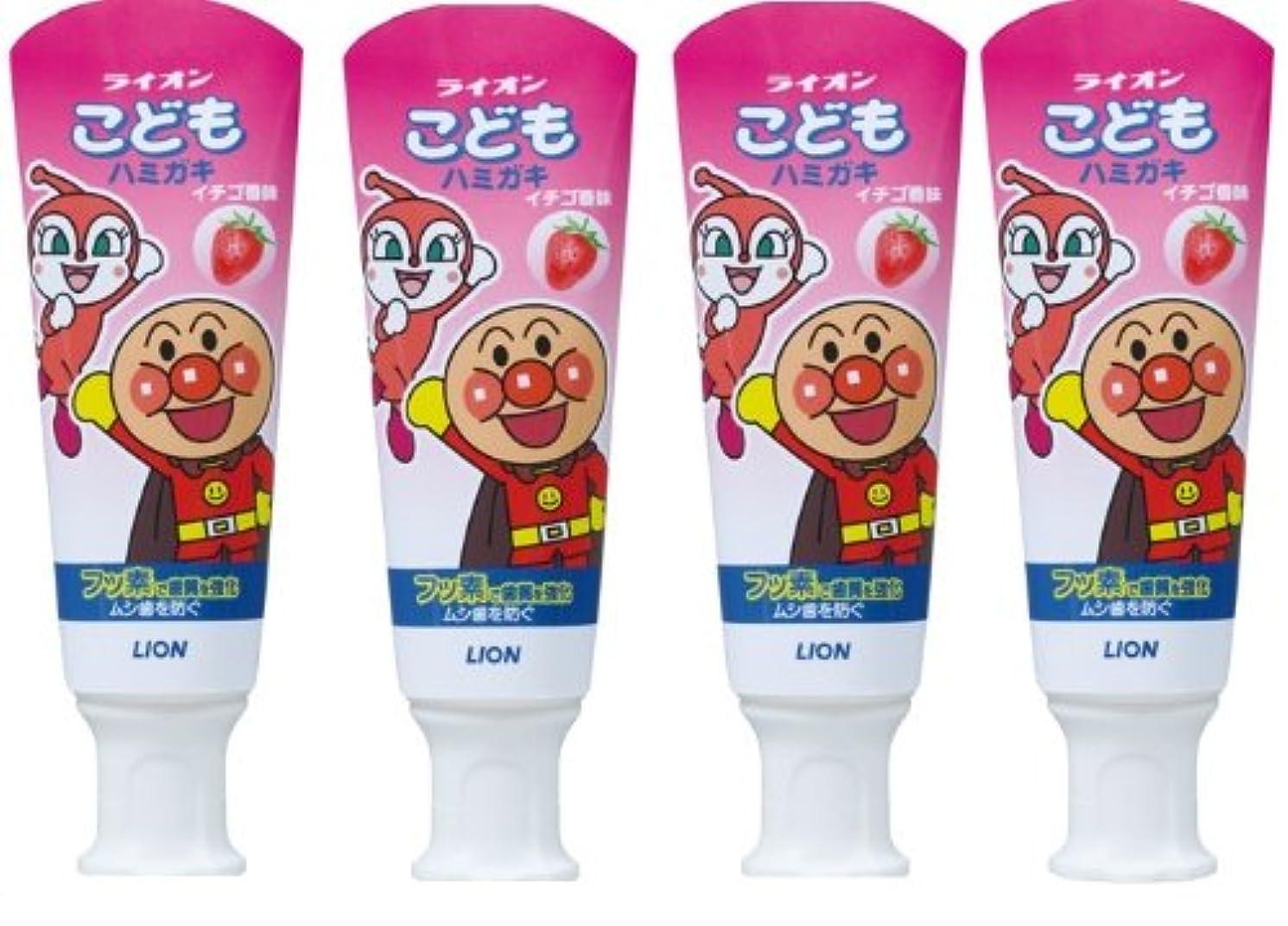 読む好意的宅配便こどもハミガキ アンパンマン イチゴ香味 40g×4個パック (医薬部外品)
