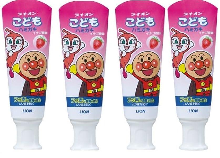 ほぼ最初呼び起こすこどもハミガキ アンパンマン イチゴ香味 40g×4個パック (医薬部外品)