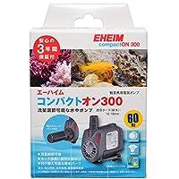 エーハイム コンパクトオン 300 (60Hz)