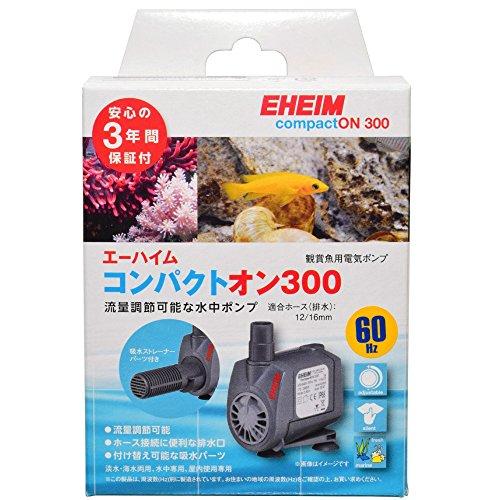 [해외]하이 무 컴팩트 온 300 (60Hz) 담수 해수 겸용 컴팩트 수중 전용 펌프/AHEIM Compact ON 300 (60 Hz) Fresh Water | Seawater Compact Submersible Pump