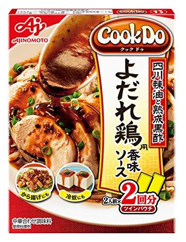 味の素 「Cook Do®」よだれ鶏用 90g
