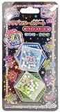 キラデコシールアート DP-06 キラデコシールアート 別売りラインストーン ブルー&グリーン