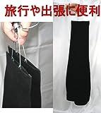 紳士服 ズボン用 ハンガー (5本セット)