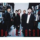 Da-iCE BEST(初回限定盤A)(2CD+Blu-ray付)