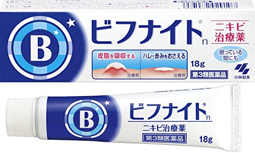 【第3類医薬品】ビフナイトnニキビ治療薬 18g