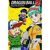 DRAGON BALL Z 第7巻 [DVD]