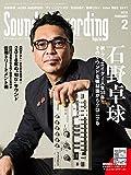 Sound & Recording Magazine (サウンド アンド レコーディング マガジン) 2018年 2月号 (小冊子「サンレコ for ビギナーズ2018」付) [雑誌]