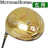 左用モデル MUTSUMI HONMA ムツミ ホンマ 本間 MH488X ドライバー 10.5度(R) 高反発/非公認/大型488ccモデル