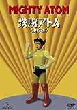 鉄腕アトム《実写版》DVD-BOX [1年間の期間限定生産]