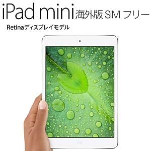 アップル 海外版SIMフリー iPad mini Retina A1490 ホワイト & シルバー 128GB Wi-Fi + Cellular [並行輸入品]