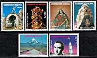観光地の切手 ボリビア1997年6種完