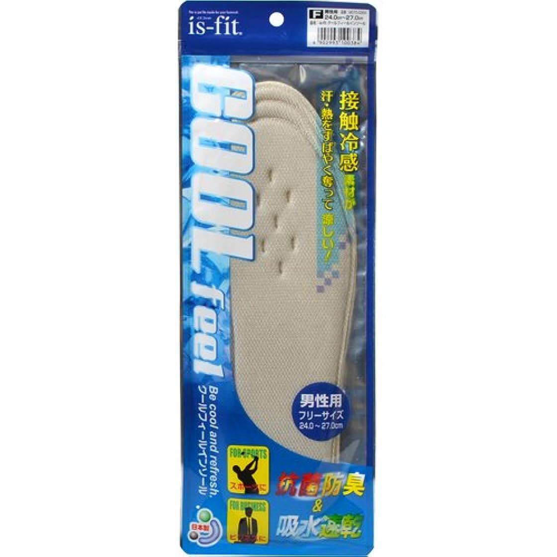 海洋のグリース緑is-fit(イズフィット) クールフィールインソール 男性用 フリー