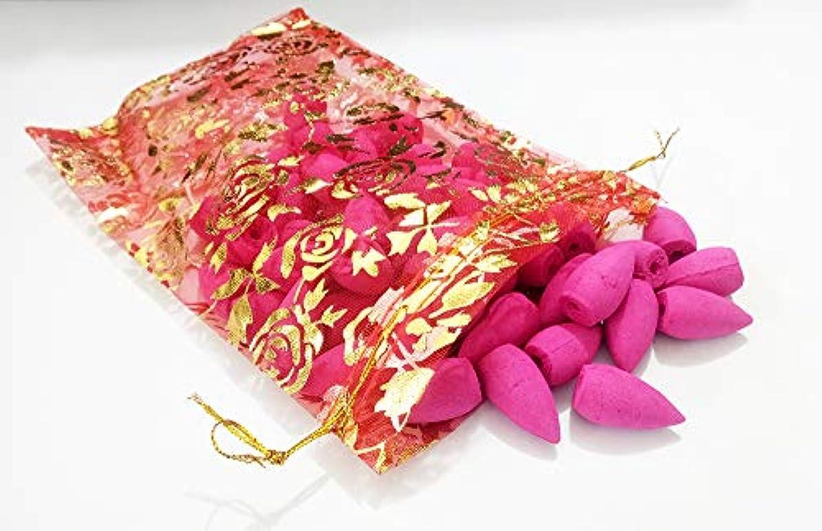 ZeeStar 逆流お香 コーン型 花 お香 室内用 自然の香り コーン ラベンダー リリー ローズ ワームウッド カーネーション 天然香り コーン 50個 レッド BBpetsgo20180631