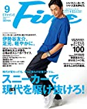 Fine(ファイン) 2019年 09 月号 [スニーカーで現代を駆け抜けろ!/伊勢谷友介]