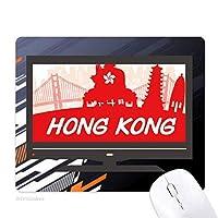 中国ホンコン赤いシルエット ノンスリップラバーマウスパッドはコンピュータゲームのオフィス