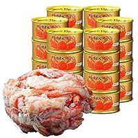 紅ずわいがに赤身脚肉缶詰 (125g) 24缶入【送料無料】