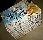 甘々と稲妻 コミック 1-8巻セット (アフタヌーンKC)