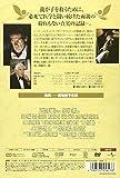 ロレンツォのオイル/命の詩 [DVD] 画像