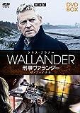 刑事ヴァランダー ザ・ファイナル [DVD]