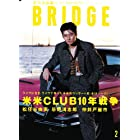 BRIDGE(ブリッジ)1995年2月12日号[表紙:石井竜也][米米CLUBのコンサー卜史、全54ページ!他][雑誌] (CUT 1995年02月増刊号)