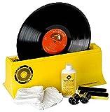 世界大人気 レコードクリーナー Pro-Ject SPIN CLEAN RECORD WASHER MK II 【通常版】(LP/SP/EP対応)【日本語簡易説明書付/輸入元ViVES】
