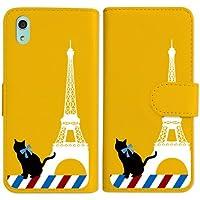 sslink Android One S4/DIGNO J 京セラ 手帳型 イエロー ケース 猫 エッフェル塔(ホワイト) パリ フランス ダイアリータイプ 横開き カード収納 フリップ カバー
