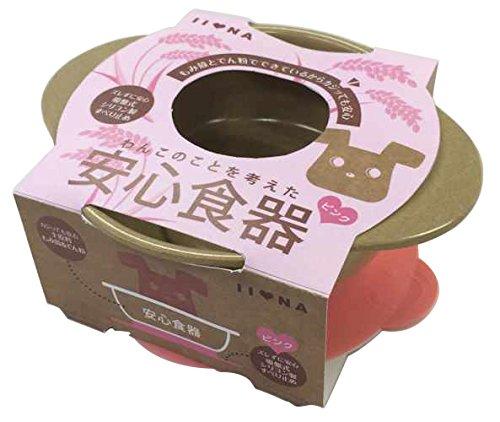 イイナ  IINA  安心食器 ピンク