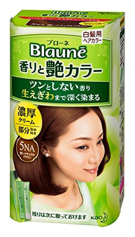 見込みブラストアカウントブローネ 香りと艶カラークリーム 5NA 80g [医薬部外品]