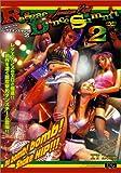 Jamaican Night REGGAE DANCE SUMMIT 2 [DVD]