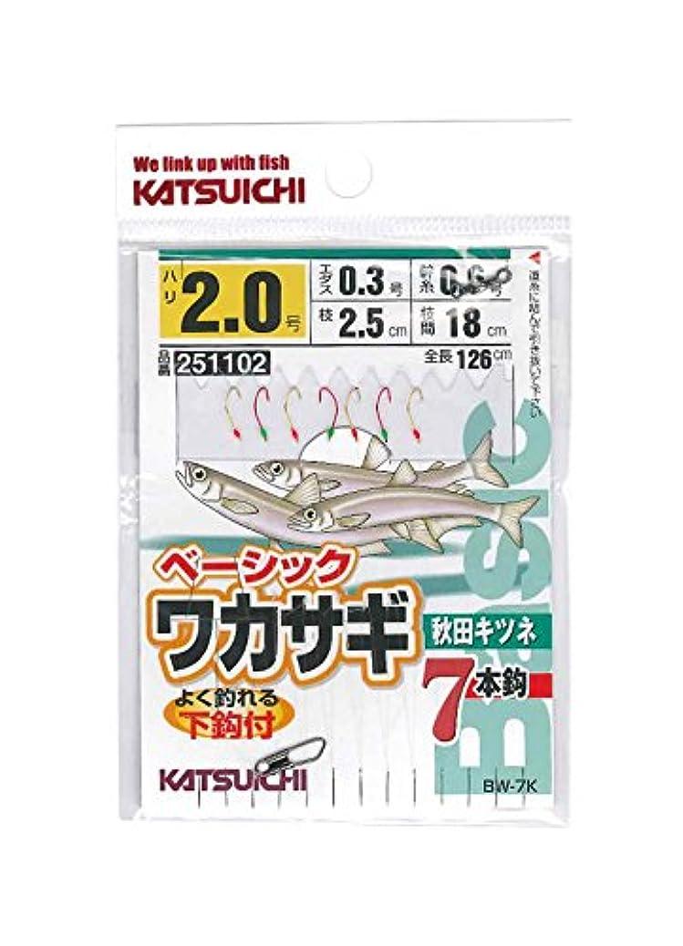 化粧器官ターゲットカツイチ ベーシックワカサギ秋田キツネ BW-7K 2