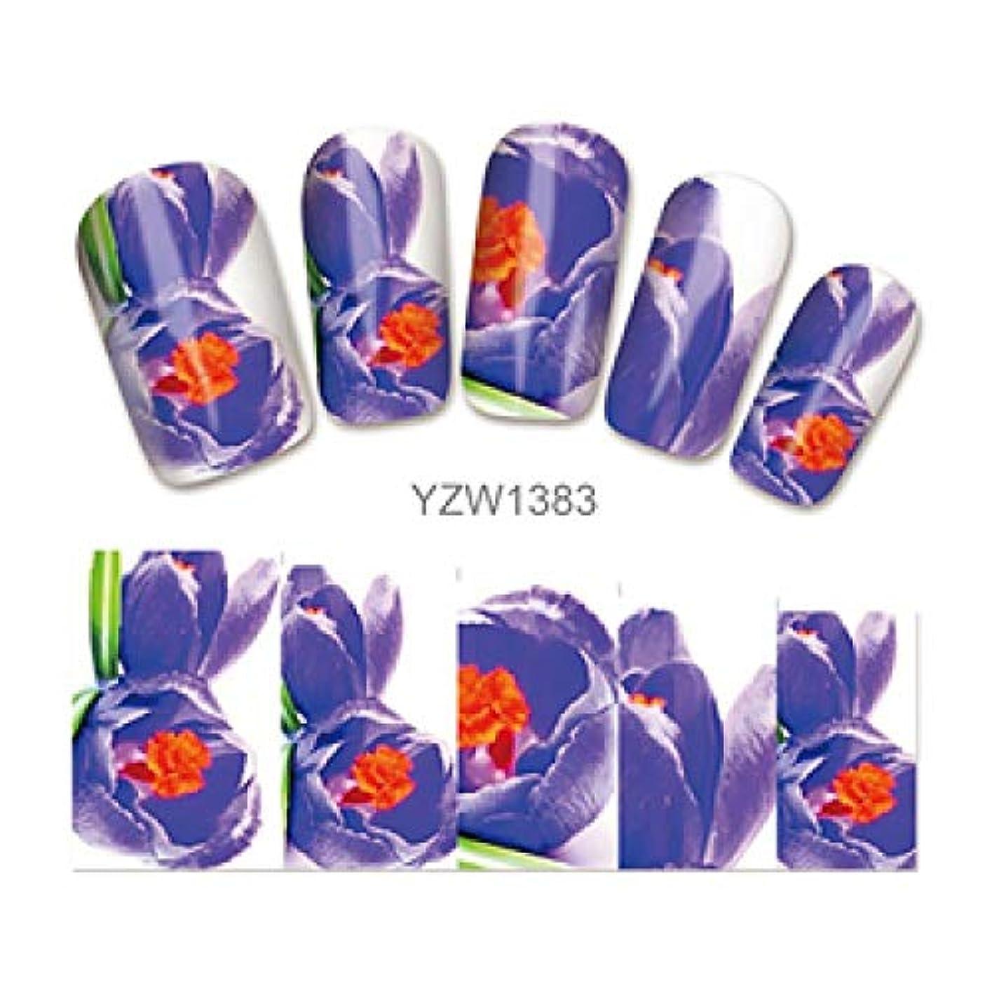 廃止するコンパニオン不定SUKTI&XIAO ネイルステッカー 1枚のシートの釘、Yzw1383のための任意完全なカバー釘水ステッカーの多彩な花模様のステッカー