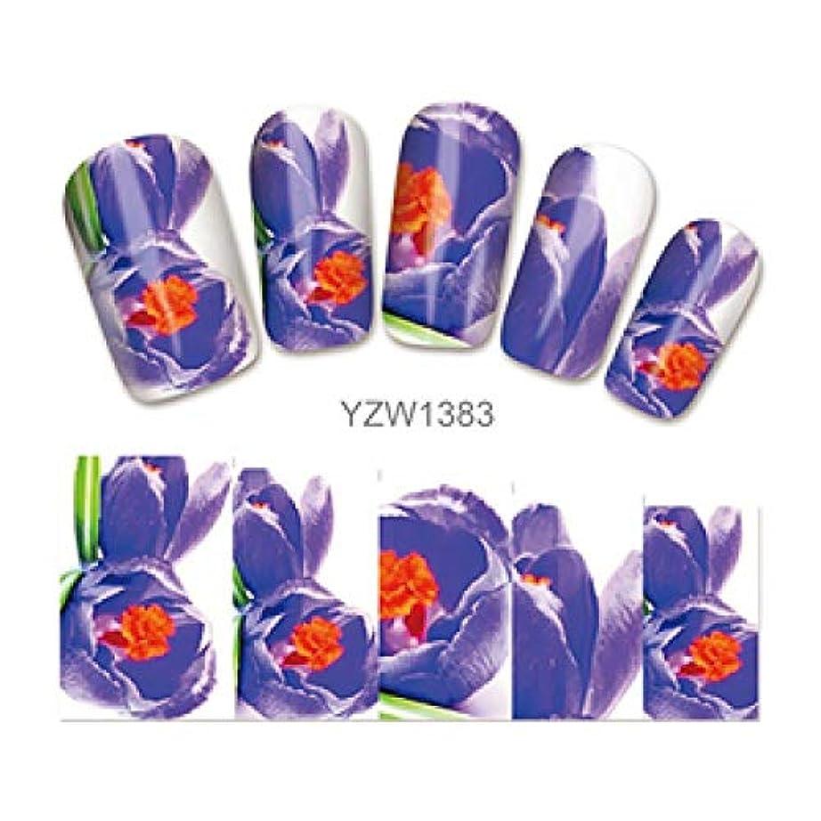 娘アラブサラボドラフトSUKTI&XIAO ネイルステッカー 1枚のシートの釘、Yzw1383のための任意完全なカバー釘水ステッカーの多彩な花模様のステッカー