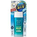 Biore UV Aqua Rich Watery Gel SPF50+ PA++++ 90 Ml