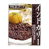 中村屋 インドカリー 牛肉と豆のキーマ200g