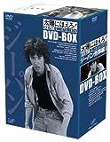 太陽にほえろ! ジーパン刑事編I DVD-BOX[VPBX-11922][DVD] 製品画像