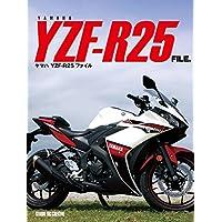 YAMAHA YZF-R25 FILE.