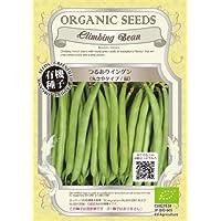グリーンフィールド 野菜有機種子 つるありインゲン <丸さやタイプ/緑> [小袋] A076