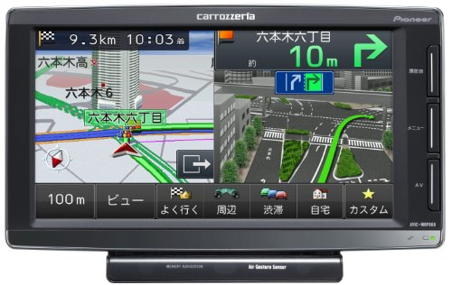 Pioneer carrozzeria 楽ナビ ポータブルメモリーカーナビゲーション ワイドVGA地上デジタルフルゼグTV/SD 6.1v型 AVIC-MRP008