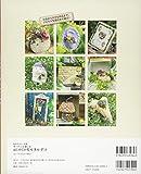 ガーデンで楽しむはじめてのモルタルデコ (私のカントリー別冊) 画像