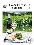 るるぶキッチンmagazine 秋冬号 (JTBのMOOK)