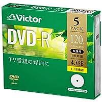 ビクター(Victor) 1回録画用 DVD-R VHR12JP5J1  (片面1層/1-16倍速/5枚)