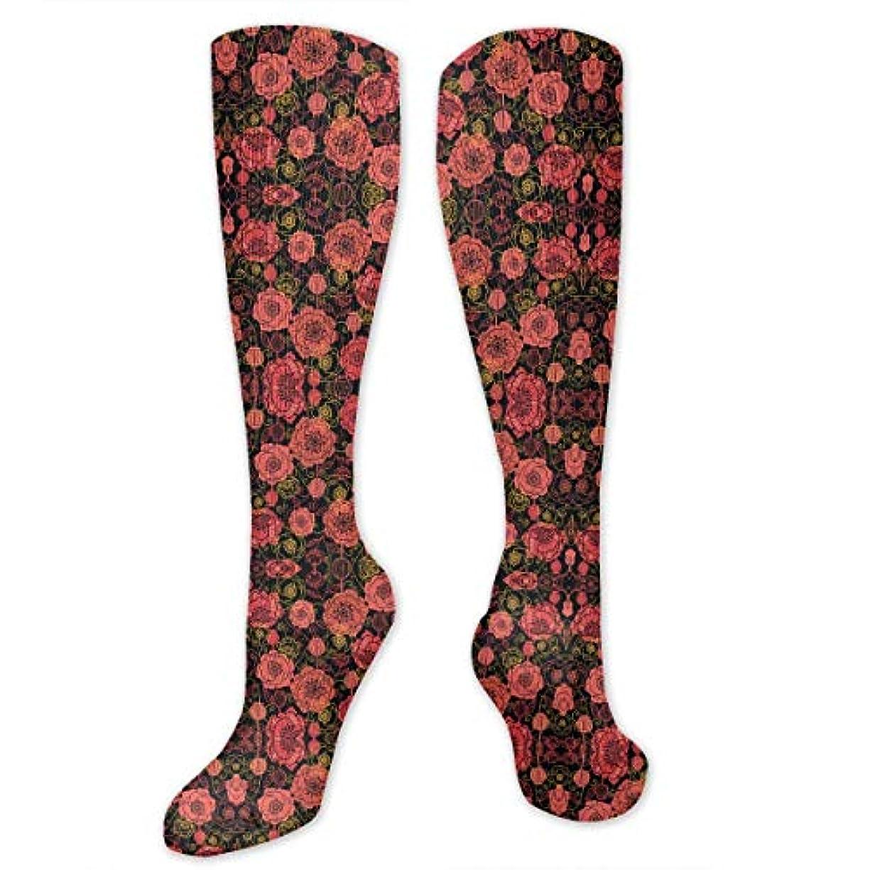 ゆりかごリーフレット学校教育靴下,ストッキング,野生のジョーカー,実際,秋の本質,冬必須,サマーウェア&RBXAA Red Poppies On Black Socks Women's Winter Cotton Long Tube Socks Cotton...
