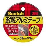 3M スコッチ 耐熱アルミテープ 50mmx9m ALT-50